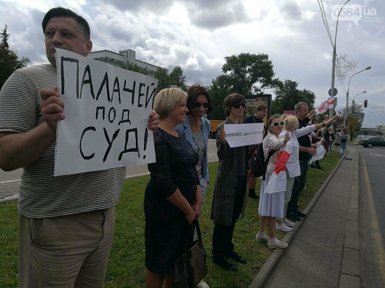 """Сегодня жители Жодино - города-побратима Кривого Рога скандировали: """"Лукашенко - в автозак!"""", - ФОТО, ВИДЕО, фото-4"""
