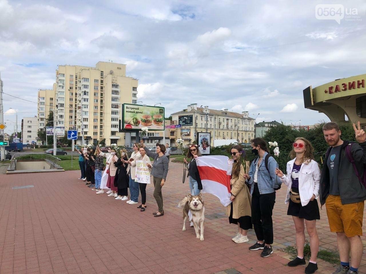 """Сегодня жители Жодино - города-побратима Кривого Рога скандировали: """"Лукашенко - в автозак!"""", - ФОТО, ВИДЕО, фото-2"""