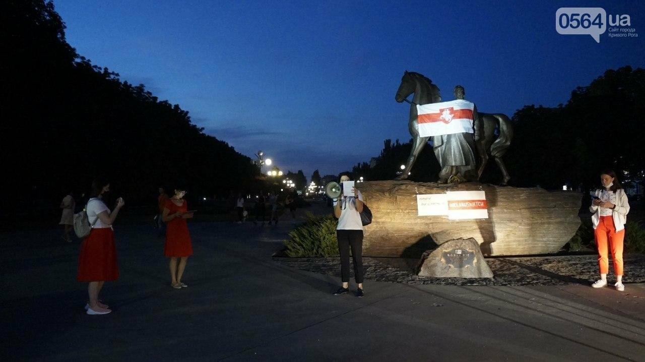 """""""Жыве Беларусь!  Живе вечна!"""", - в Кривом Роге провели акцию #BelarusWatch, - ФОТО, ВИДЕО, фото-16"""