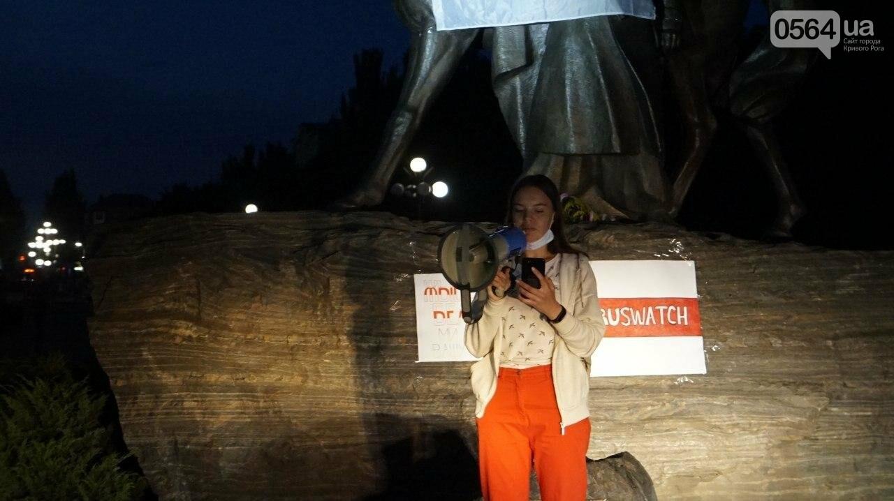 """""""Жыве Беларусь!  Живе вечна!"""", - в Кривом Роге провели акцию #BelarusWatch, - ФОТО, ВИДЕО, фото-17"""