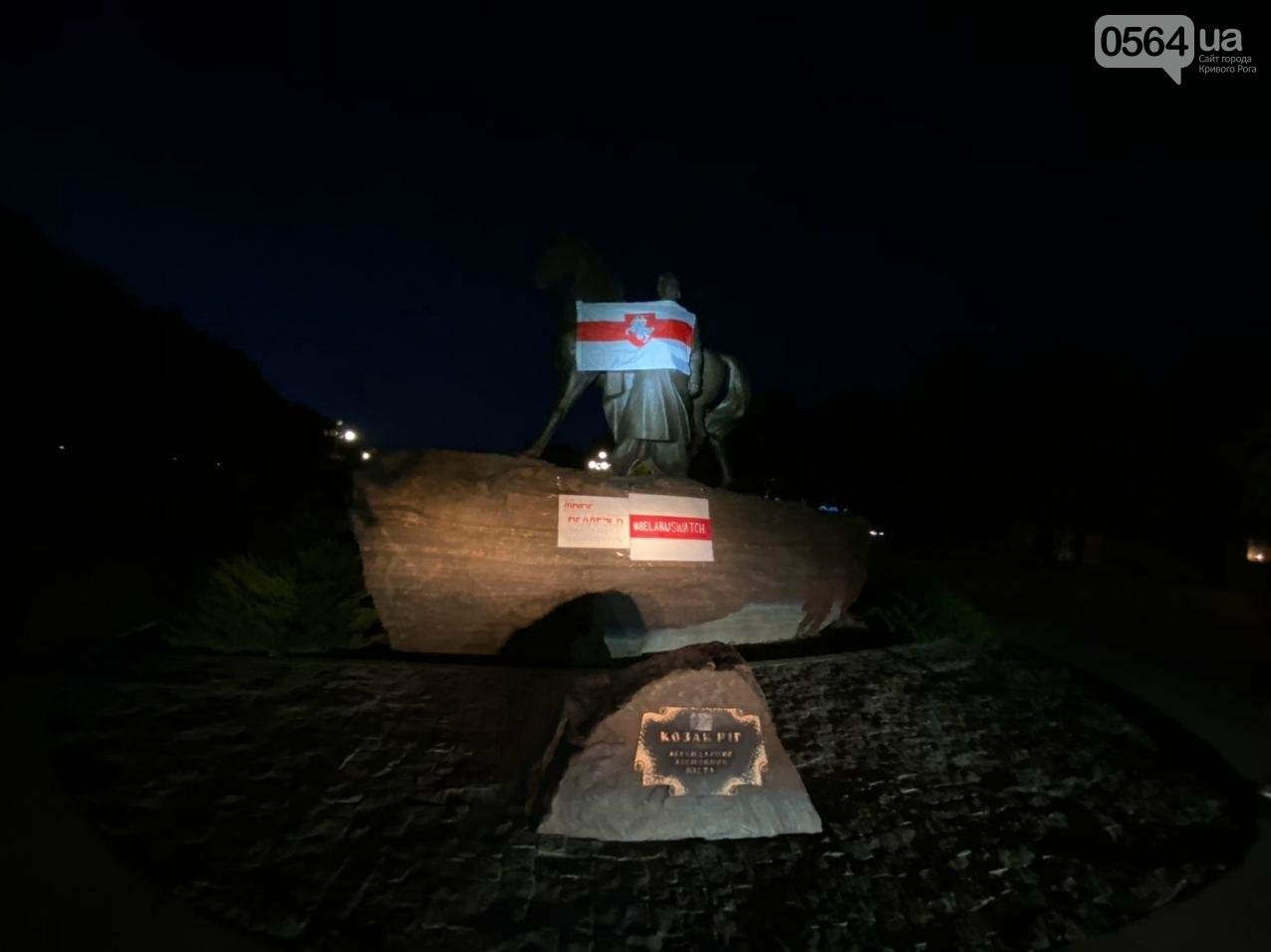 """""""Жыве Беларусь!  Живе вечна!"""", - в Кривом Роге провели акцию #BelarusWatch, - ФОТО, ВИДЕО, фото-11"""