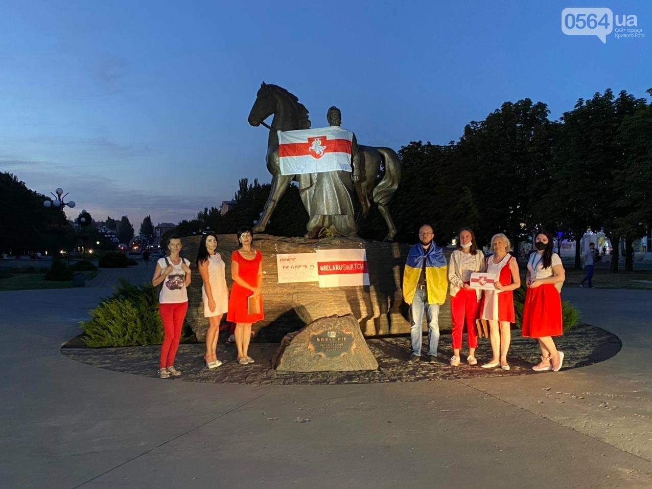 """""""Жыве Беларусь!  Живе вечна!"""", - в Кривом Роге провели акцию #BelarusWatch, - ФОТО, ВИДЕО, фото-1"""