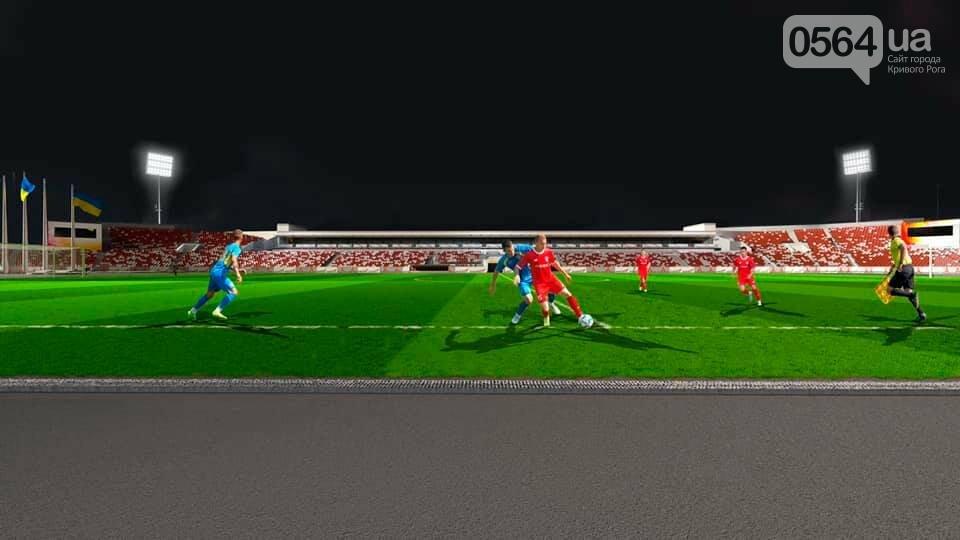 """В соцсети показали эскизы реконструкции стадиона """"Металлург"""". Криворожане спрашивают: почему без крыши? , фото-4"""
