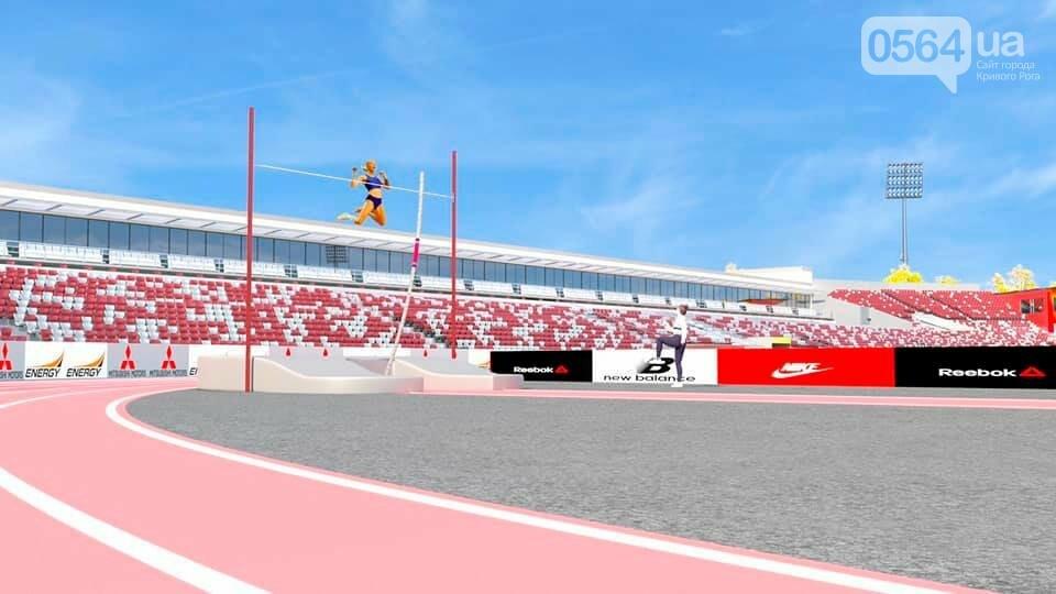 """В соцсети показали эскизы реконструкции стадиона """"Металлург"""". Криворожане спрашивают: почему без крыши? , фото-6"""