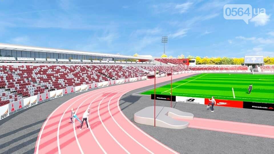 """В соцсети показали эскизы реконструкции стадиона """"Металлург"""". Криворожане спрашивают: почему без крыши? , фото-3"""