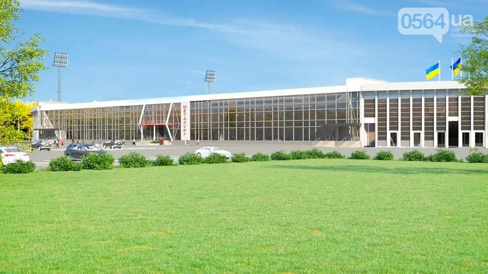 """В соцсети показали эскизы реконструкции стадиона """"Металлург"""". Криворожане спрашивают: почему без крыши? , фото-2"""