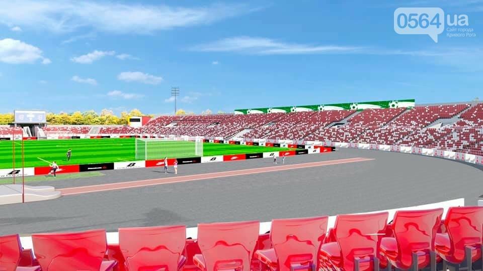 """В соцсети показали эскизы реконструкции стадиона """"Металлург"""". Криворожане спрашивают: почему без крыши? , фото-1"""