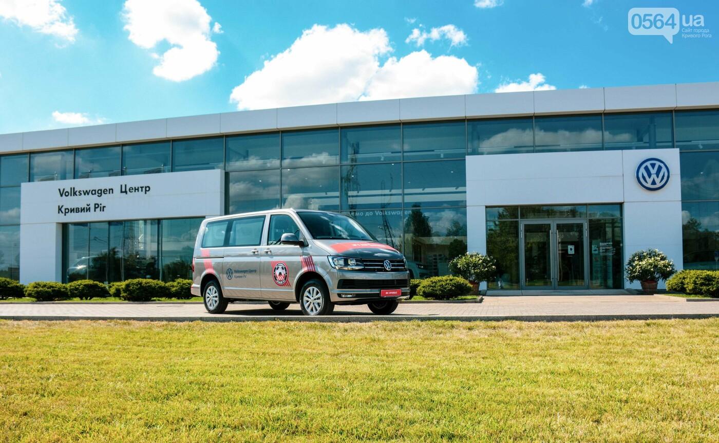 «Volkswagen Центр Кривой Рог» стал главным автомобильным спонсором «ФК «Кривбасс», фото-5