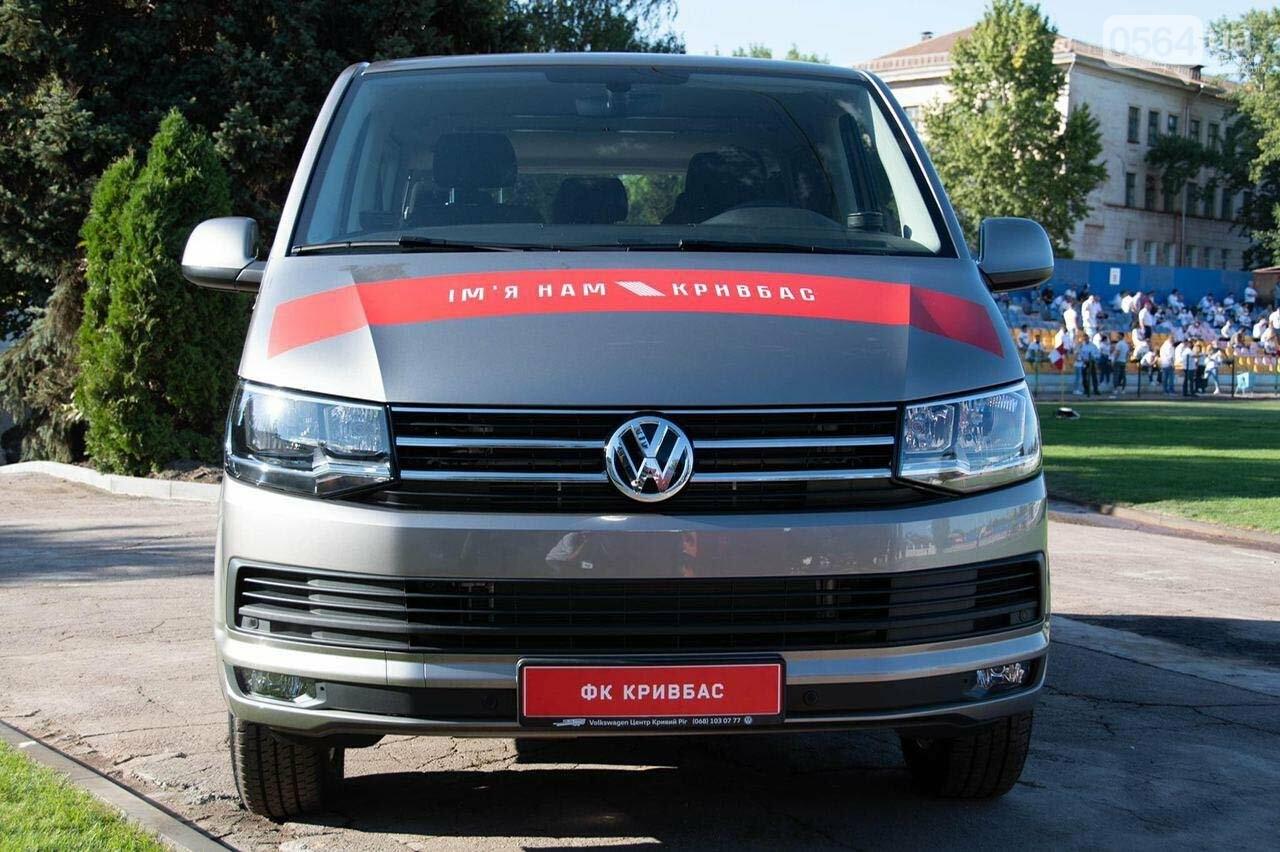 «Volkswagen Центр Кривой Рог» стал главным автомобильным спонсором «ФК «Кривбасс», фото-1