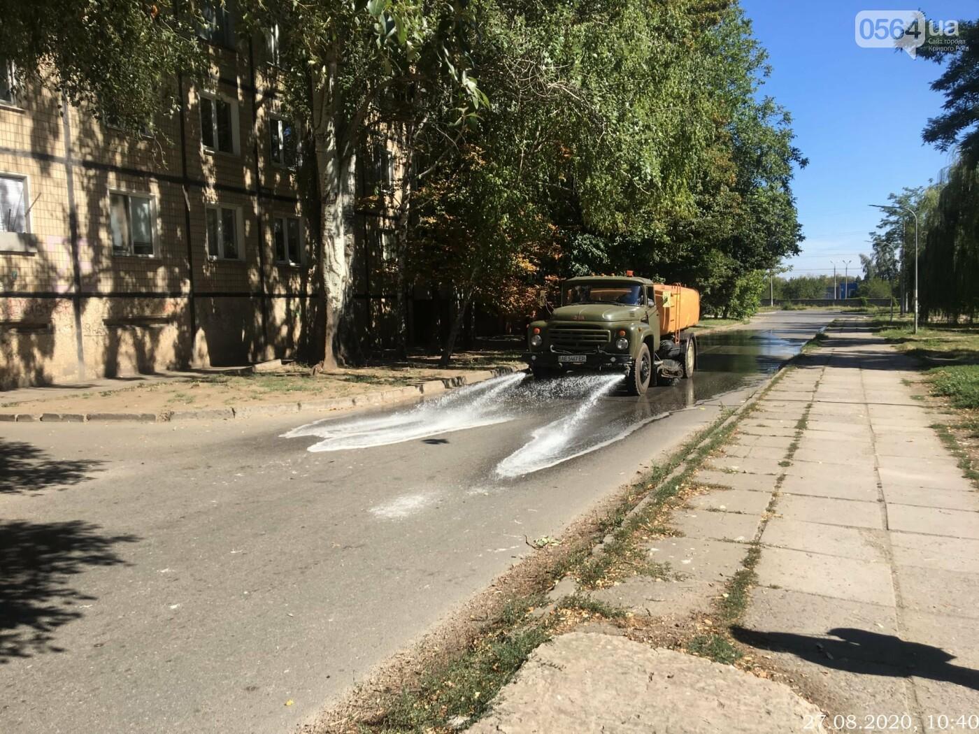 В Кривом Роге еще одно промышленное предприятие начало поливать дороги, - ФОТО , фото-1