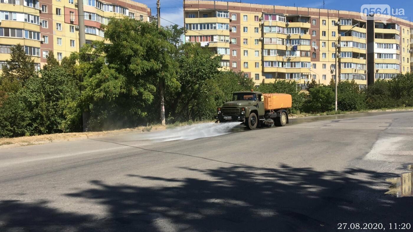 В Кривом Роге еще одно промышленное предприятие начало поливать дороги, - ФОТО , фото-2