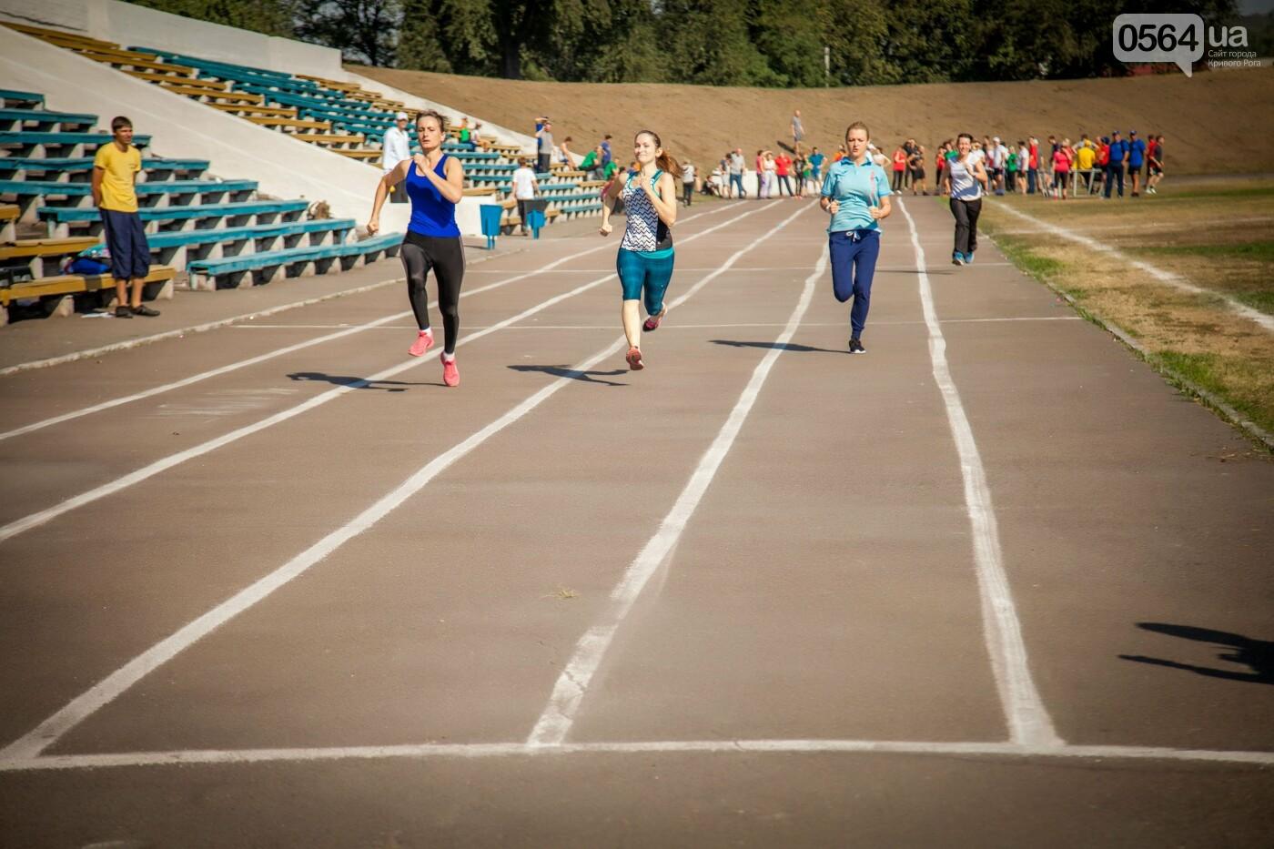 К старту готовы: 250 криворожских спортсменов примут участие в олимпиаде Метинвеста, фото-4