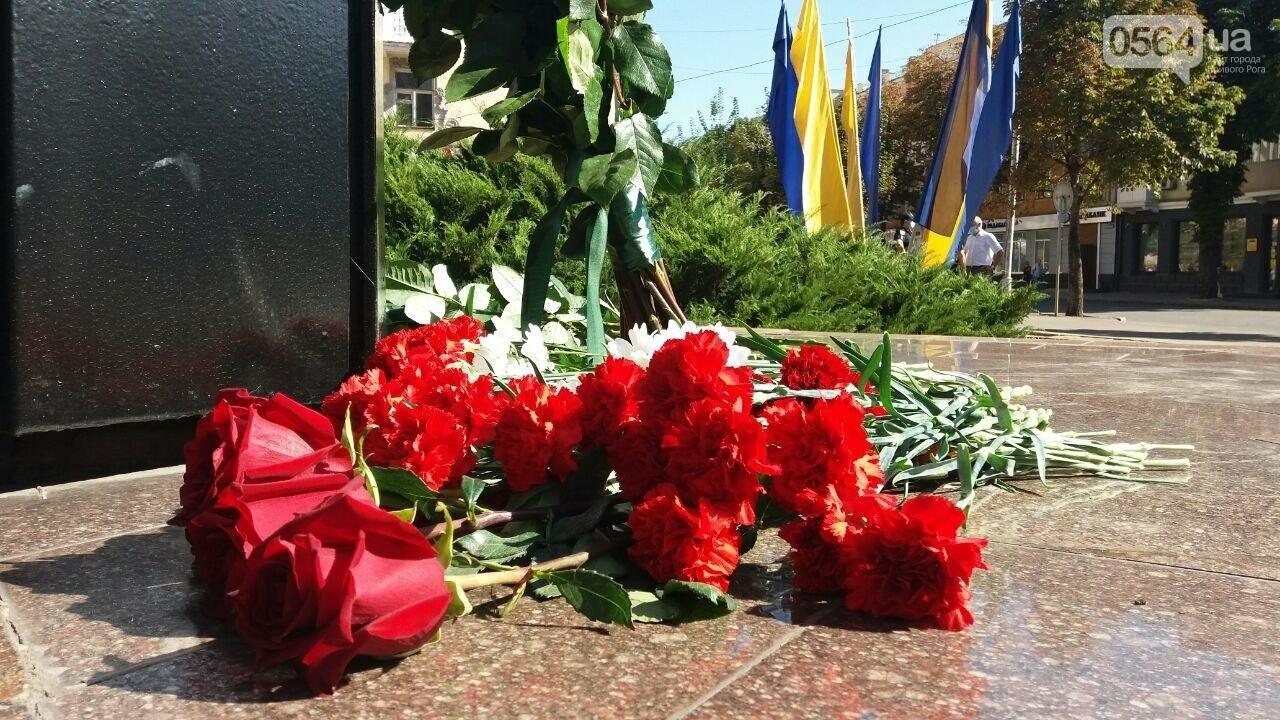 В Кривом Роге возложили цветы к памятнику основателю промышленной добычи руд на Криворожье, фото-1