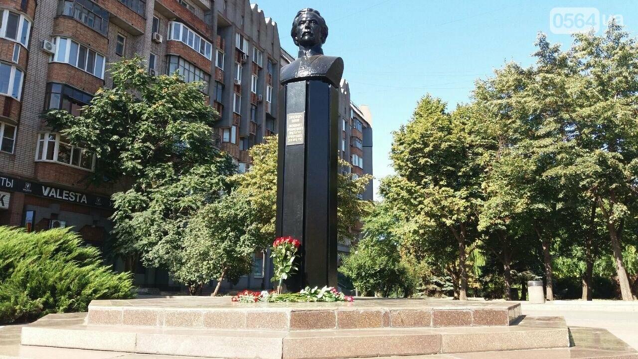В Кривом Роге возложили цветы к памятнику основателю промышленной добычи руд на Криворожье, фото-3