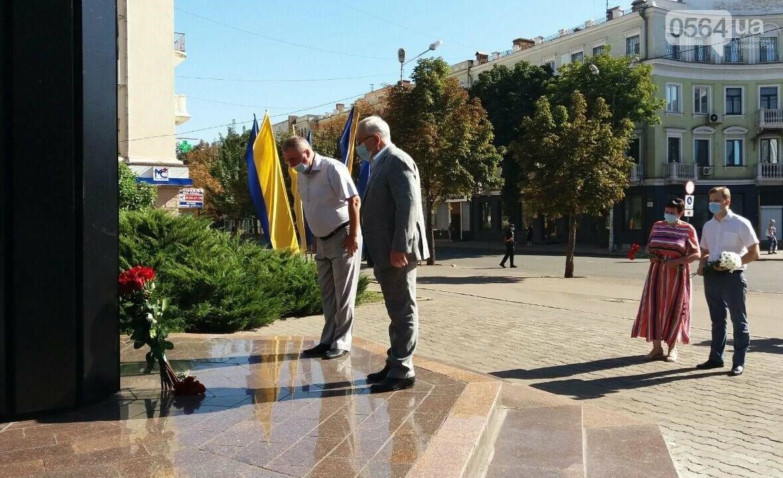 В Кривом Роге возложили цветы к памятнику основателю промышленной добычи руд на Криворожье, фото-2