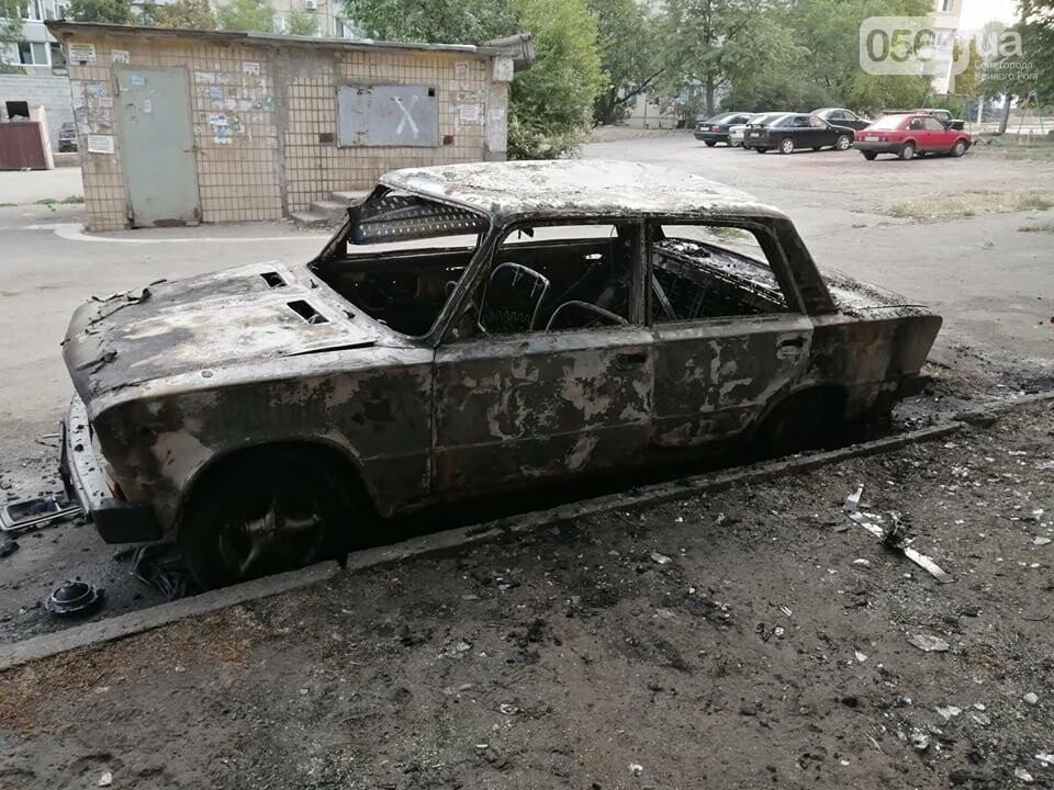 Ночью в Кривом Роге сгорел автомобиль, припаркованный во дворе, - ФОТО , фото-7