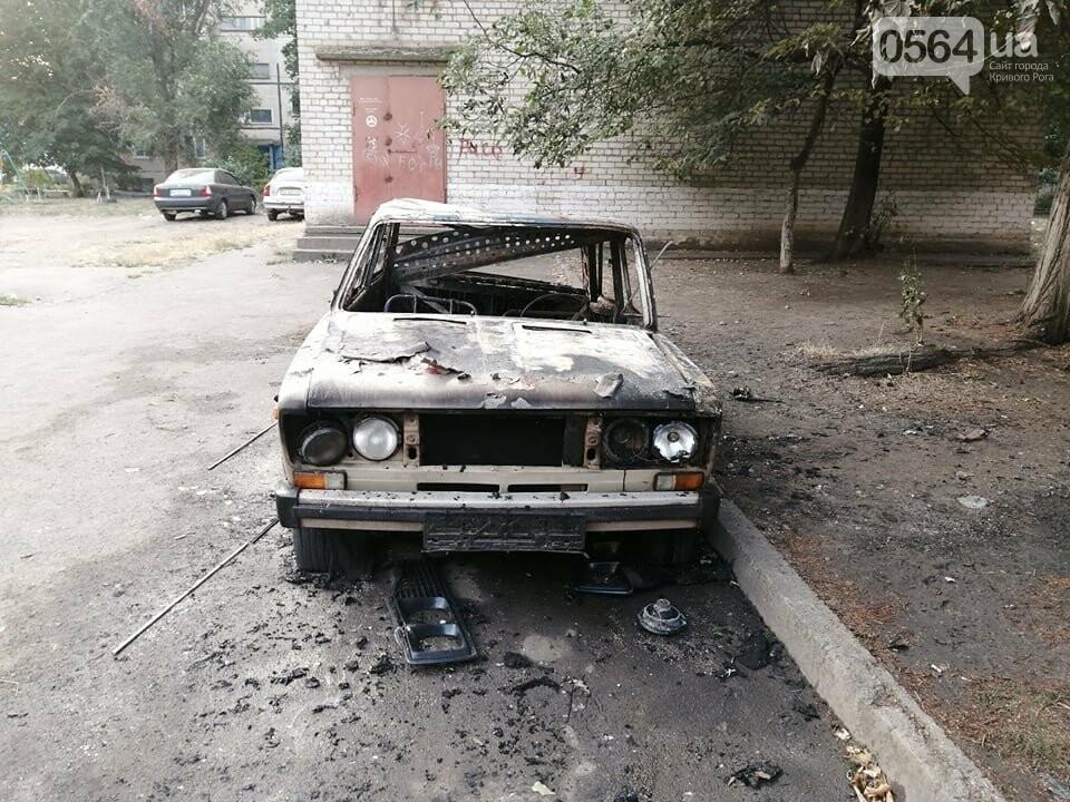 Ночью в Кривом Роге сгорел автомобиль, припаркованный во дворе, - ФОТО , фото-1
