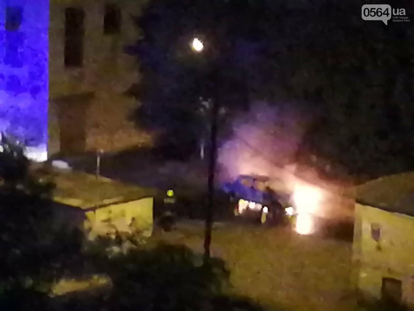Ночью в Кривом Роге сгорел автомобиль, припаркованный во дворе, - ФОТО , фото-4