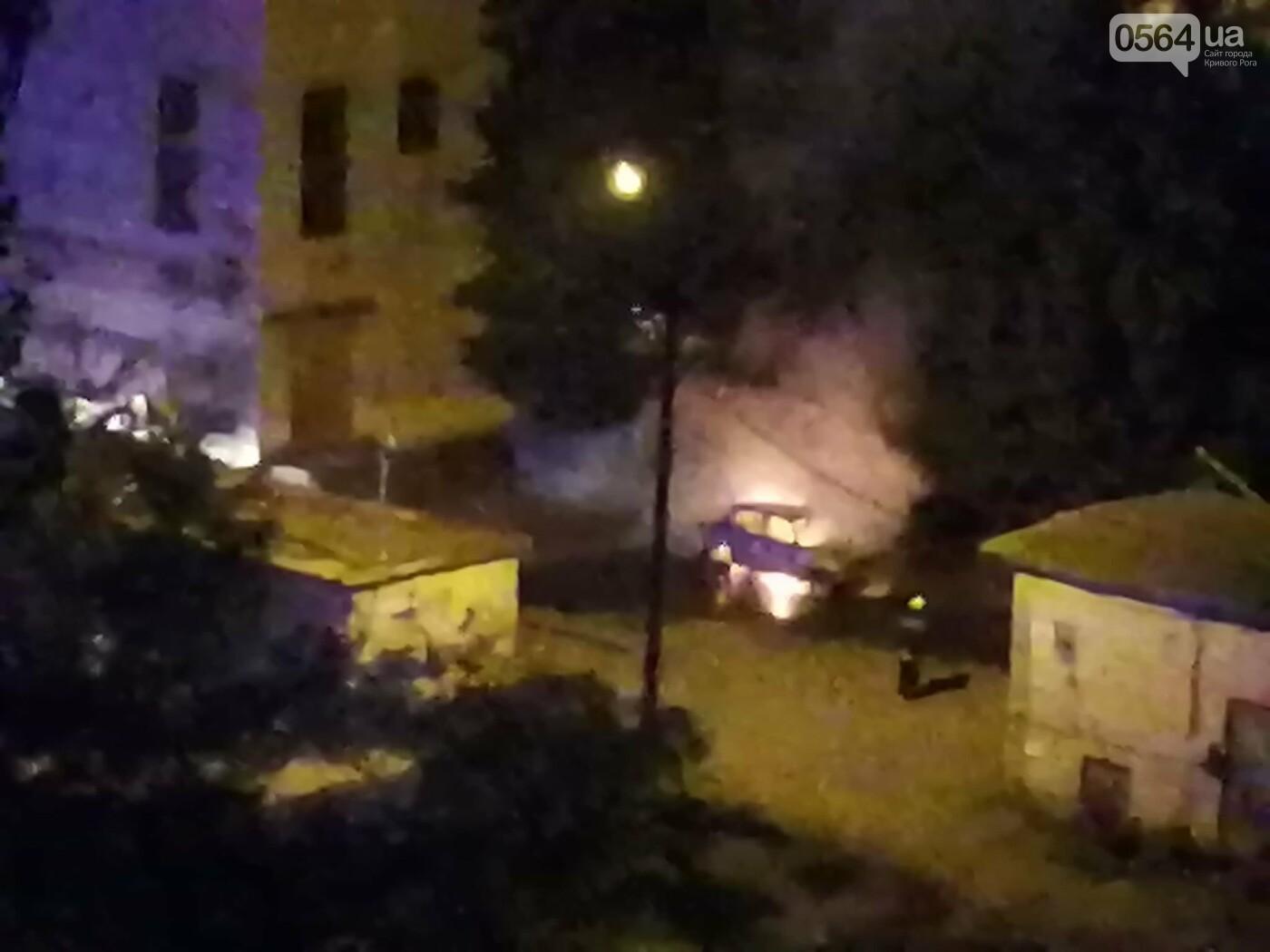 Ночью в Кривом Роге сгорел автомобиль, припаркованный во дворе, - ФОТО , фото-5