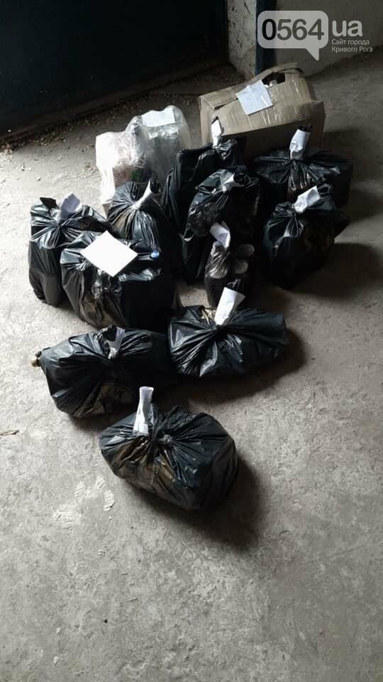 Криворожские полицейские изъяли более 80 литров алкоголя и 60 пачек сигарет сомнительного происхождения, - ФОТО , фото-1