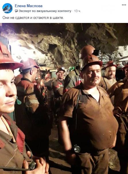 """""""Они не сдаются"""": в Кривом Роге третий день горняки протестуют под землей, - ФОТО , фото-2"""