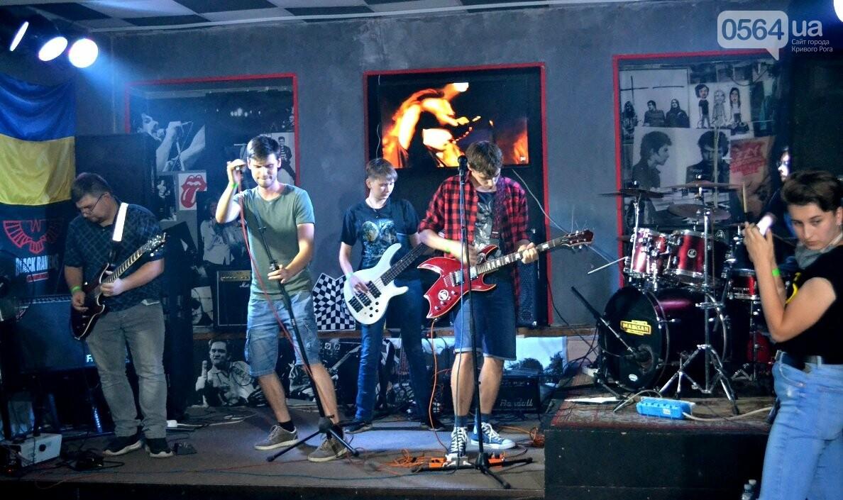 Криворожский рок-клуб  Madisan открыл концертный сезон Grunge party c Imunna и Alterground, - ФОТО, ВИДЕО, фото-2
