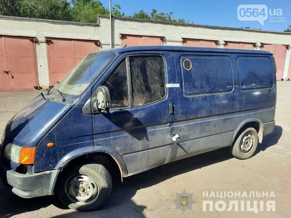 В Кривом Роге арестованы две мобильные металлоприемки, - ФОТО, фото-1