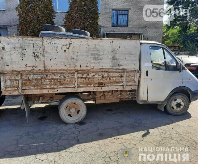 В Кривом Роге арестованы две мобильные металлоприемки, - ФОТО, фото-2