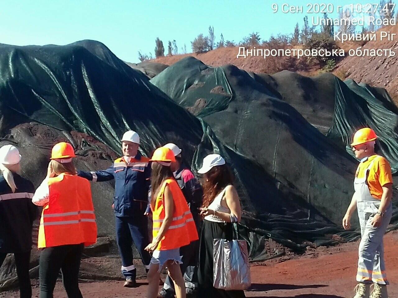 Криворожские экологи обнаружили мусорные свалки на территории промышленных площадок предприятия, - ФОТО , фото-3