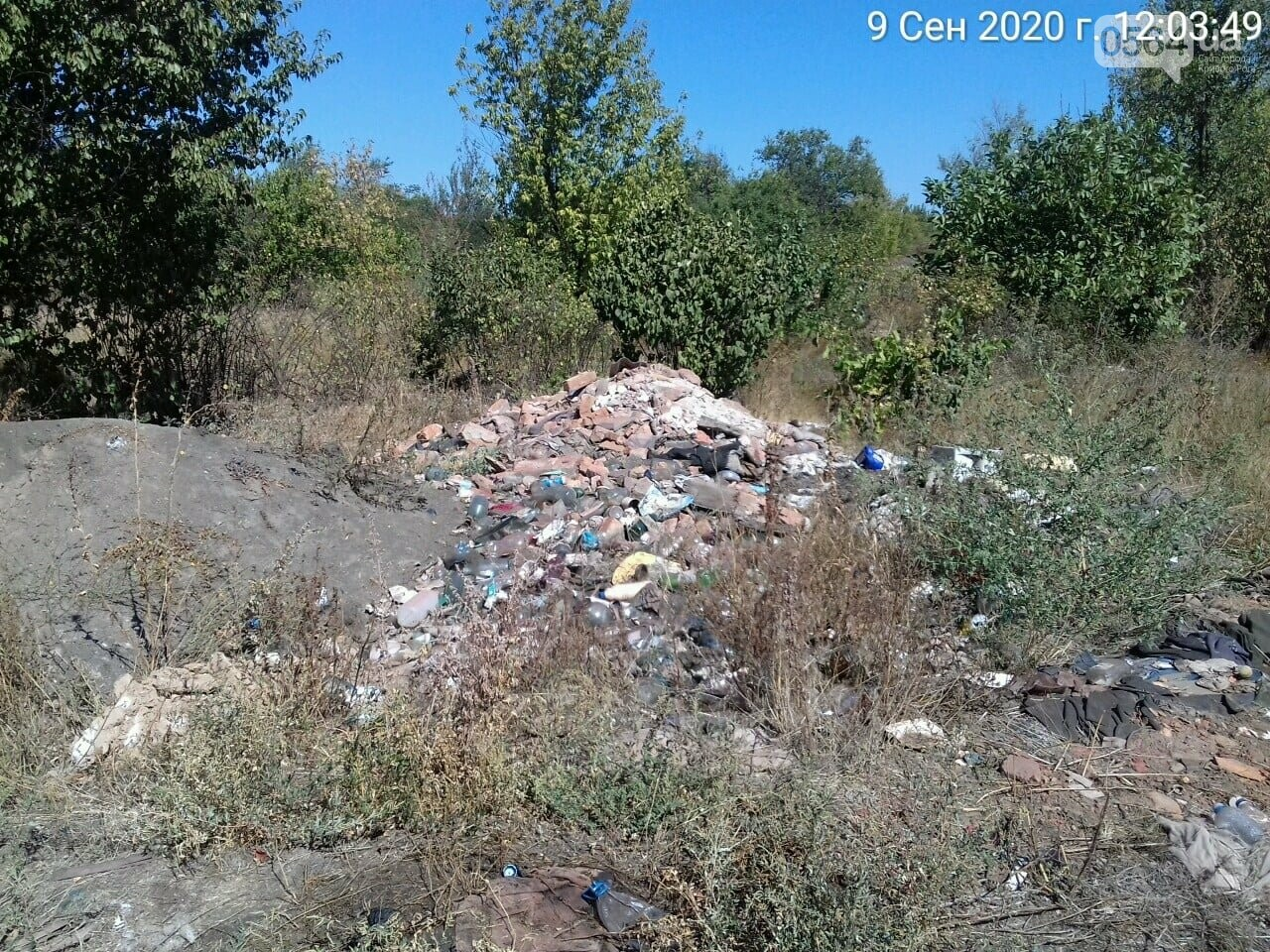 Криворожские экологи обнаружили мусорные свалки на территории промышленных площадок предприятия, - ФОТО , фото-2