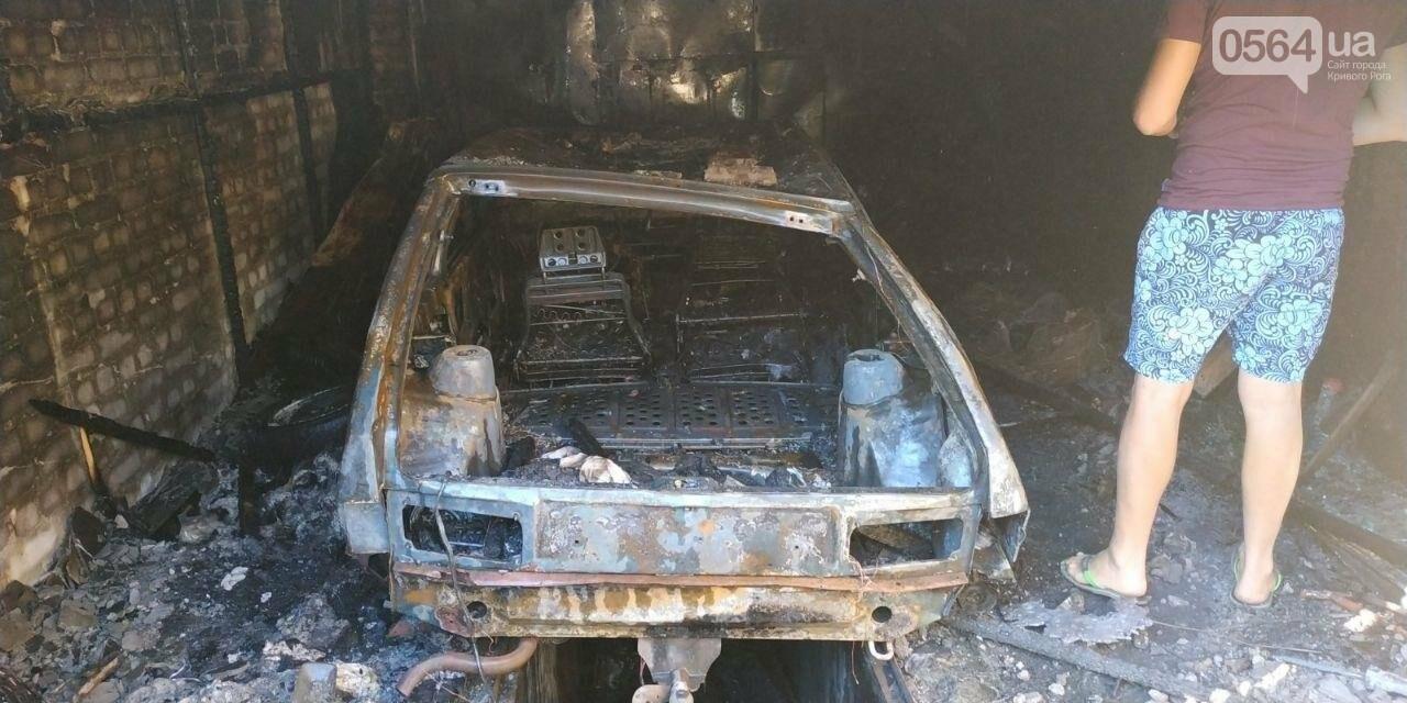 Утром в Кривом Роге сгорела машина, припаркованная в гараже, - ФОТО , фото-2
