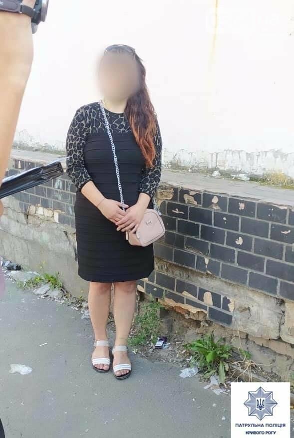 """Полицейские нашли у криворожанки 12 трубочек с """"амфетамином"""", - ФОТО , фото-1"""