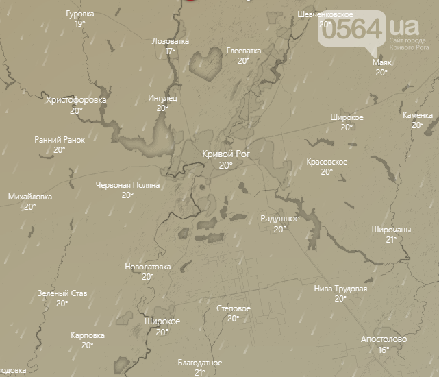 Какая погода будет в Кривом Роге: прогноз на 11 сентября, фото-2