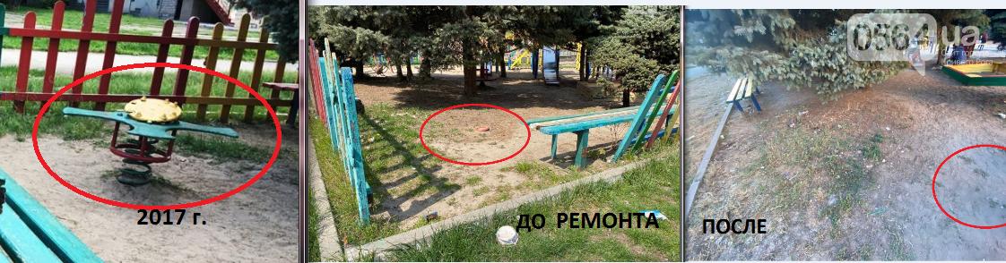 """""""Меценатскую арку обновили, а песок детям не завезли"""": в Кривом Роге за бюджетные средства отремонтировали площадку, - ФОТО , фото-3"""