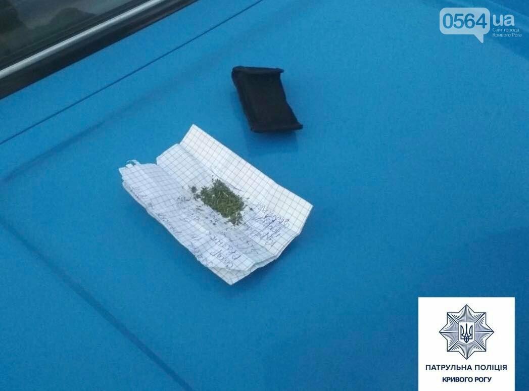 Патрульные остановили криворожанина, нарушавшего ПДД и перевозившего наркотики, - ФОТО , фото-3