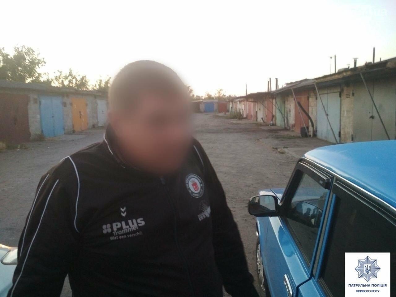 Патрульные остановили криворожанина, нарушавшего ПДД и перевозившего наркотики, - ФОТО , фото-1
