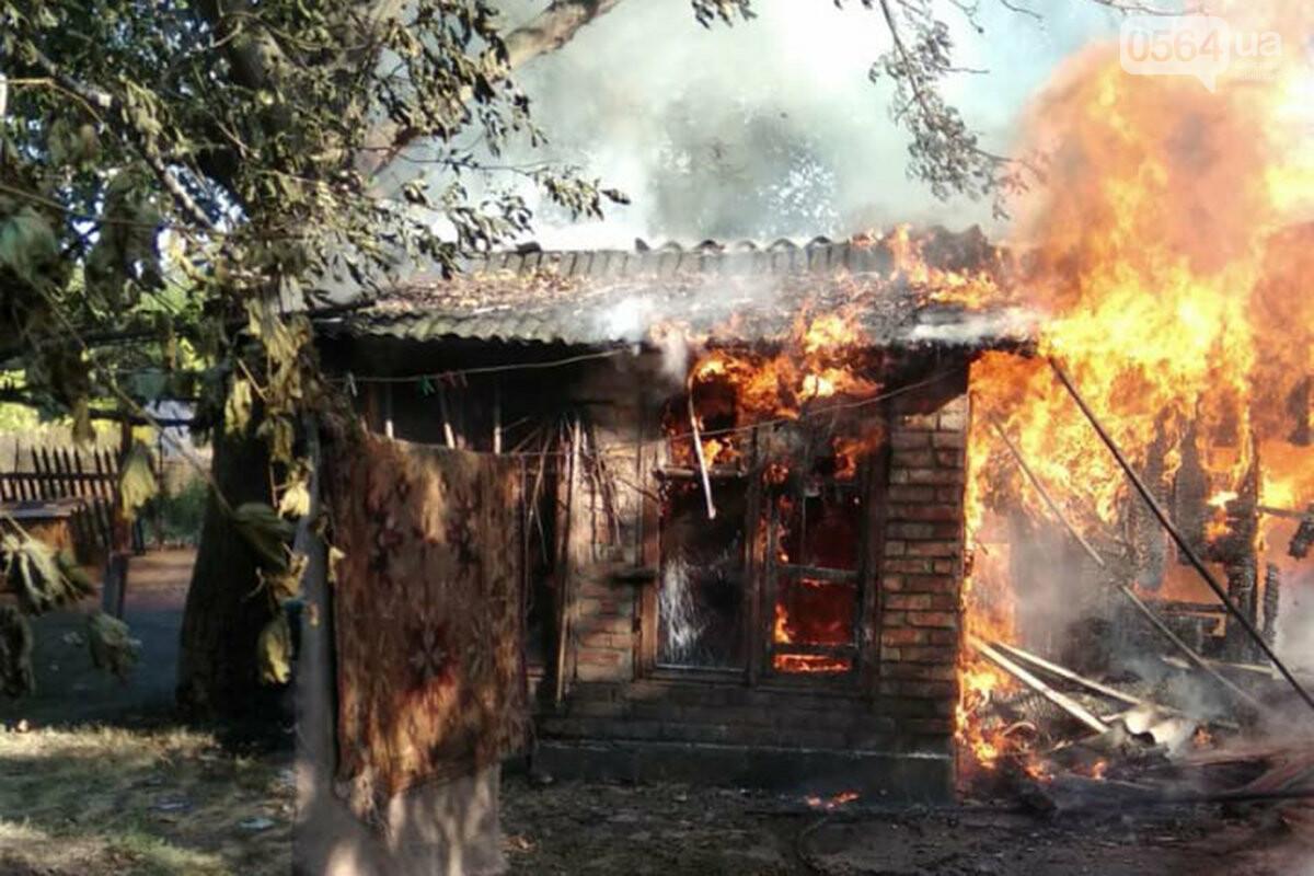 В частном домовладении Кривого Рога огонь уничтожил хозяйственные постройки, - ФОТО, фото-3