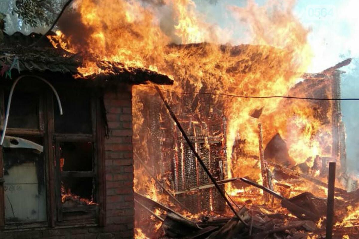 В частном домовладении Кривого Рога огонь уничтожил хозяйственные постройки, - ФОТО, фото-4