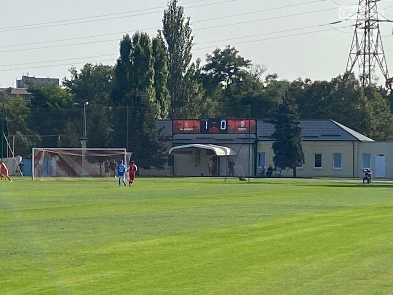В Кривом Роге начался матч между ФК «Кривбасс» и ФК «Таврия»,  - ФОТО, ВИДЕО, фото-5