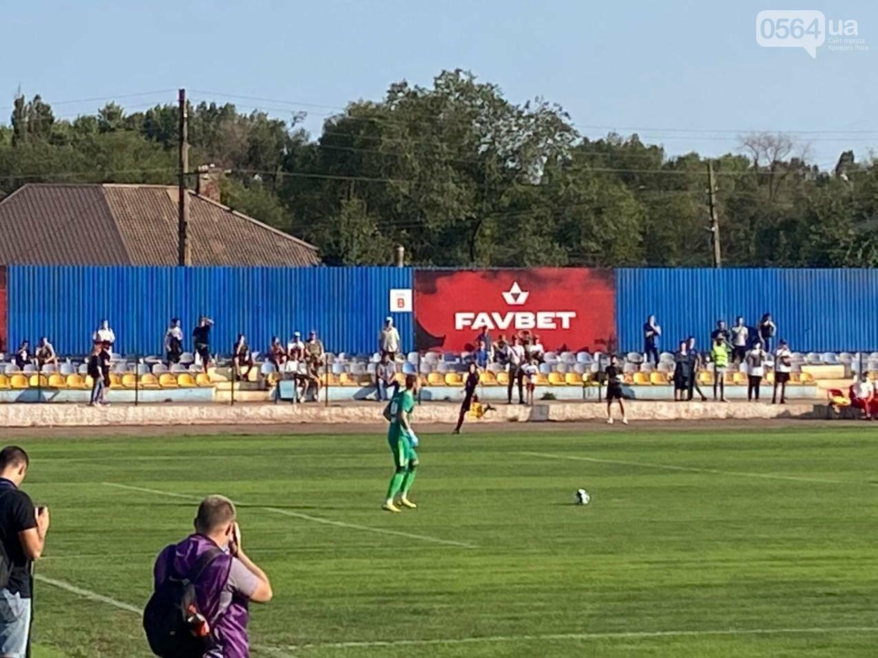 В Кривом Роге начался матч между ФК «Кривбасс» и ФК «Таврия»,  - ФОТО, ВИДЕО, фото-8
