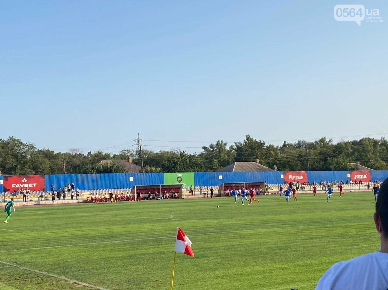 В Кривом Роге начался матч между ФК «Кривбасс» и ФК «Таврия»,  - ФОТО, ВИДЕО, фото-10