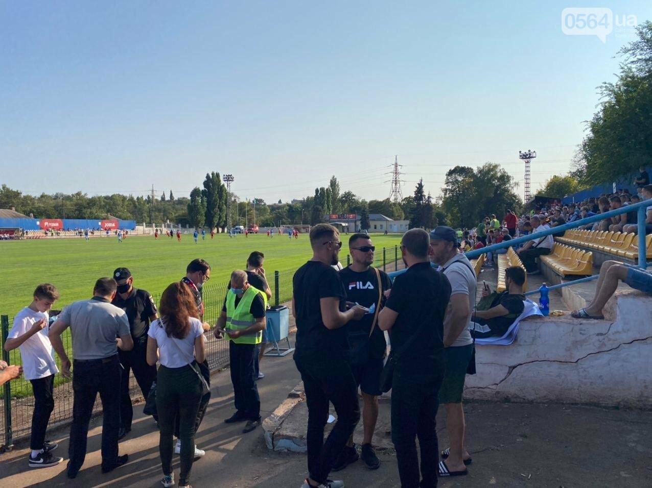 В Кривом Роге начался матч между ФК «Кривбасс» и ФК «Таврия»,  - ФОТО, ВИДЕО, фото-2
