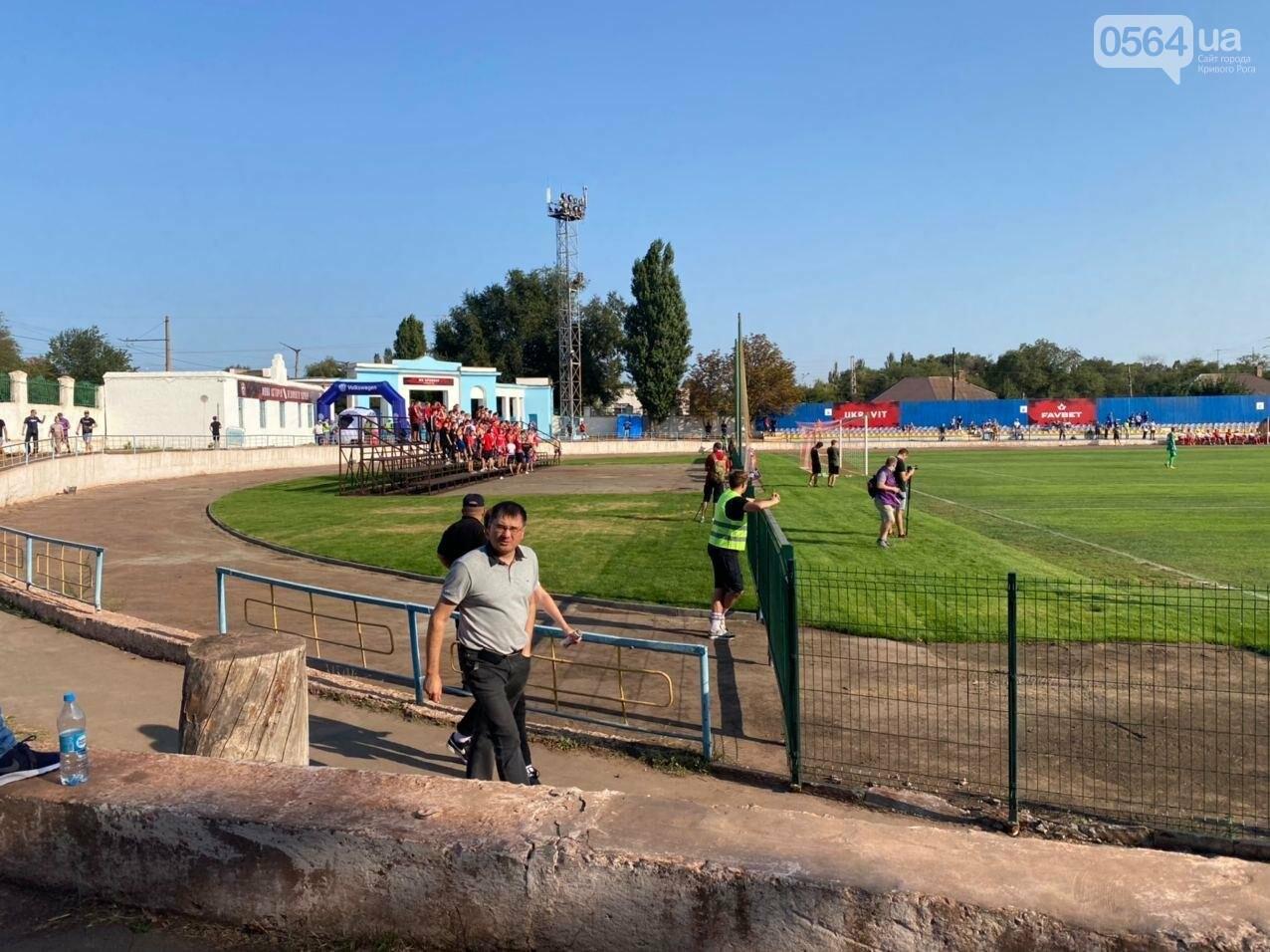 В Кривом Роге начался матч между ФК «Кривбасс» и ФК «Таврия»,  - ФОТО, ВИДЕО, фото-3
