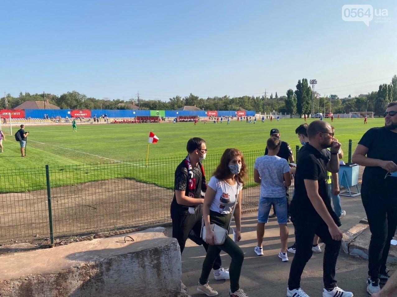 В Кривом Роге начался матч между ФК «Кривбасс» и ФК «Таврия»,  - ФОТО, ВИДЕО, фото-6
