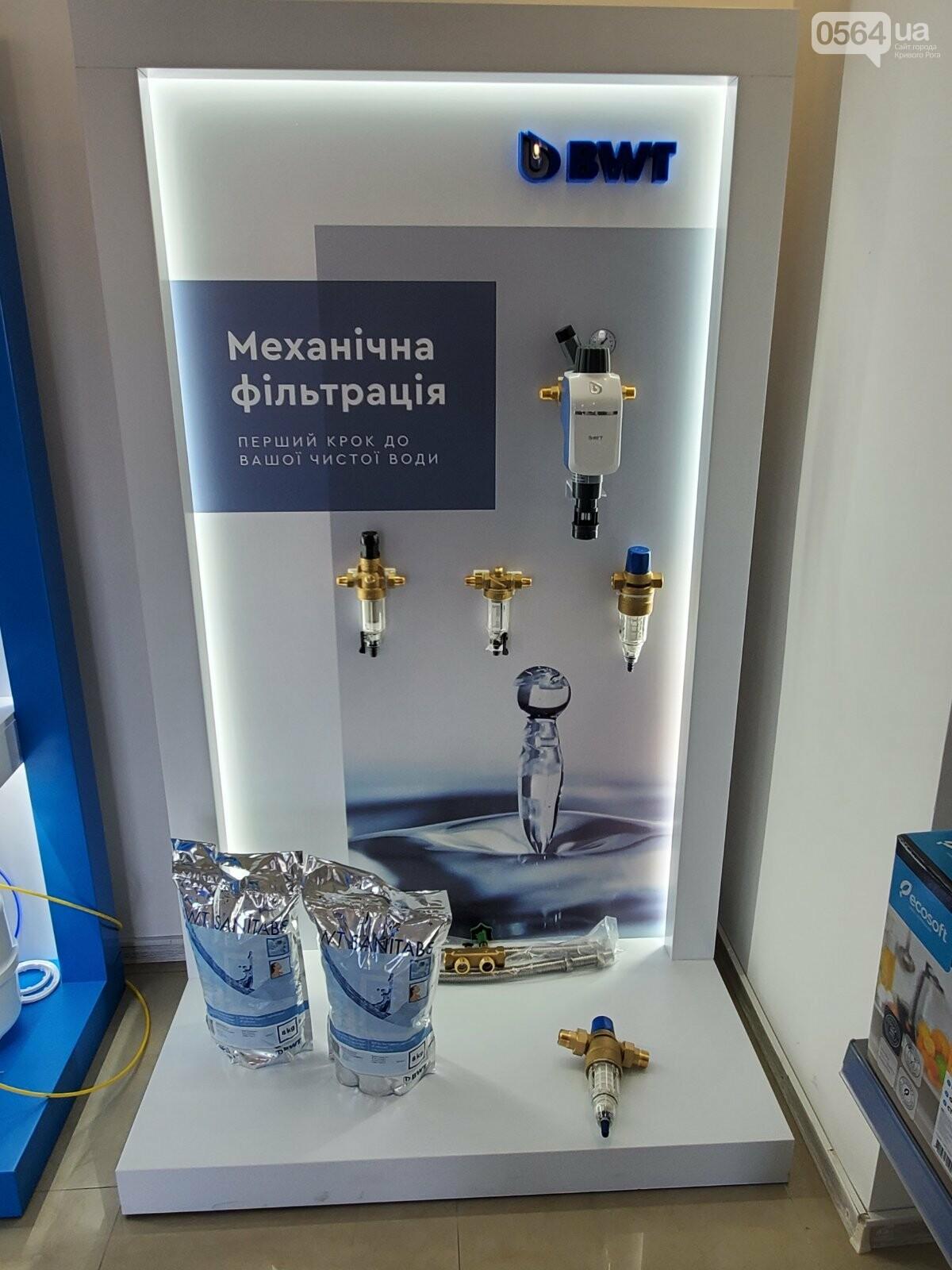 В Кривом Роге открылся фирменный магазин Ecosoft – признанного лидера по производству и продаже фильтров в Украине, фото-7