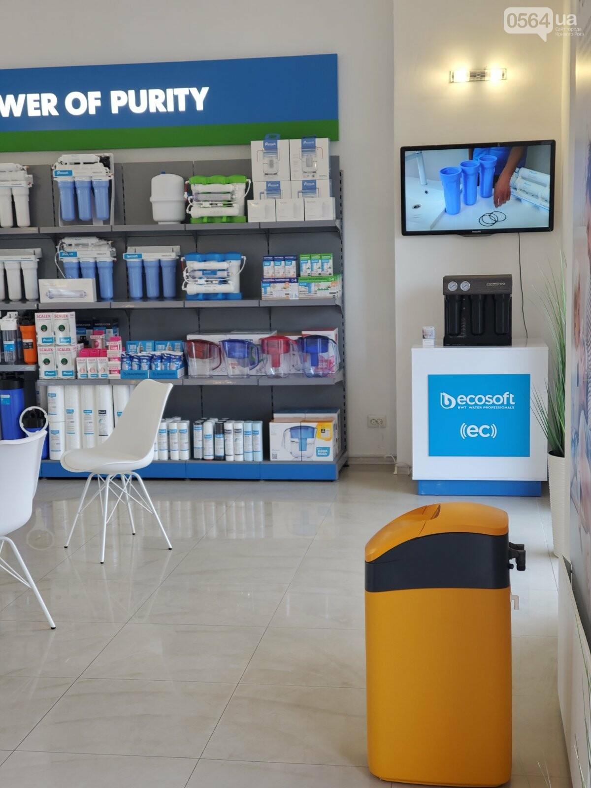 В Кривом Роге открылся фирменный магазин Ecosoft – признанного лидера по производству и продаже фильтров в Украине, фото-1