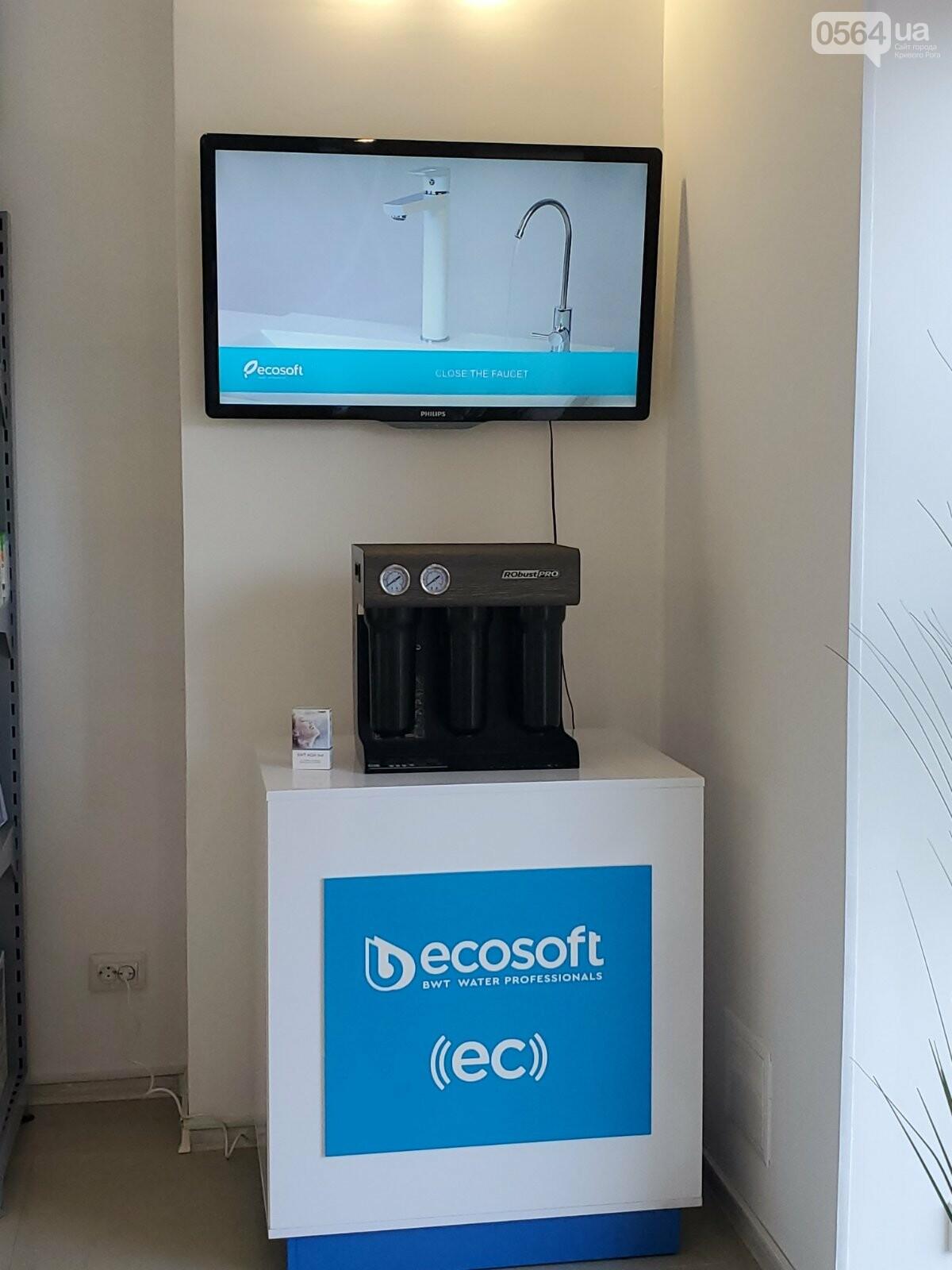 В Кривом Роге открылся фирменный магазин Ecosoft – признанного лидера по производству и продаже фильтров в Украине, фото-6