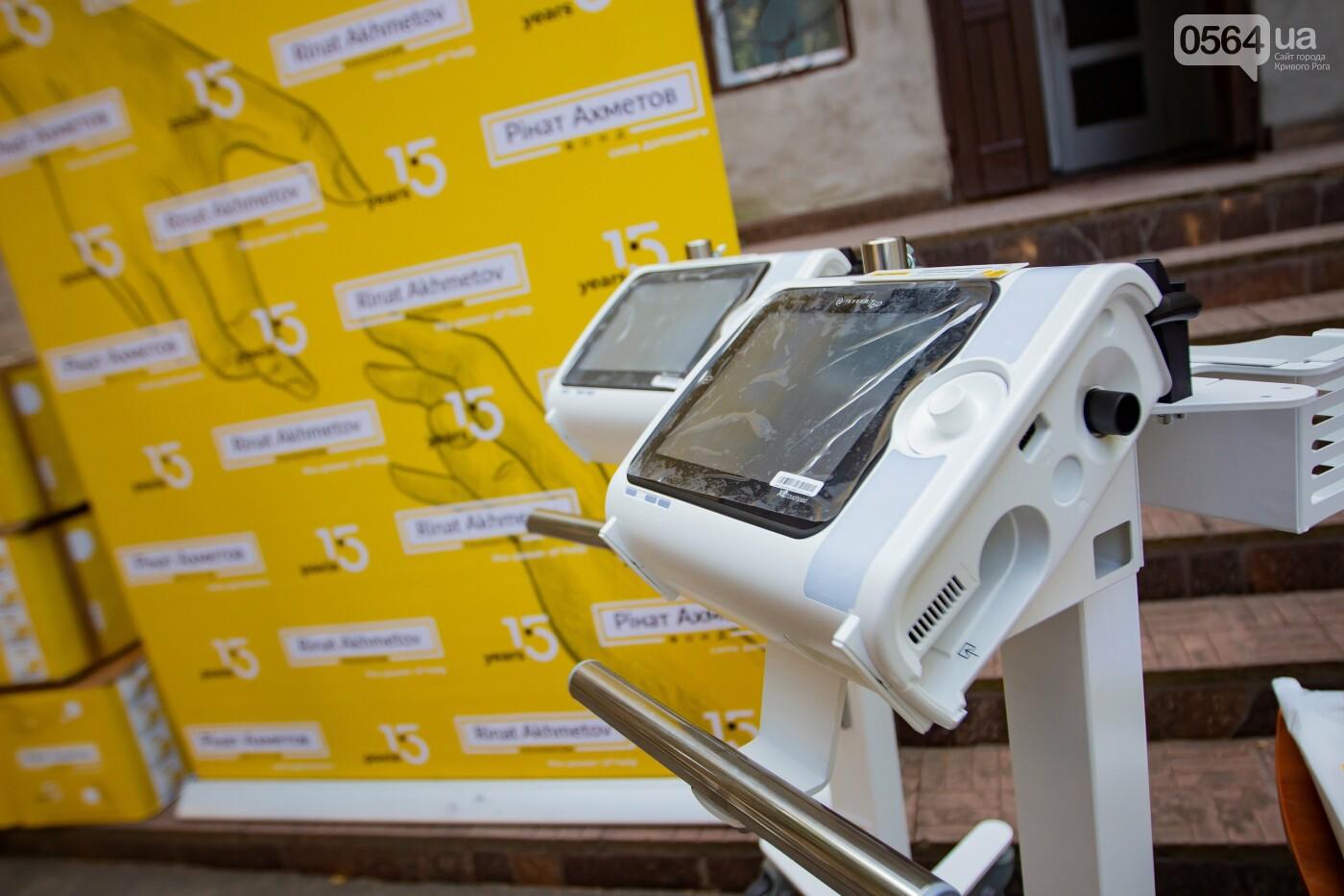 Фонд Рината Ахметова передал 3 аппарата ИВЛ больнице Кривого Рога, фото-3