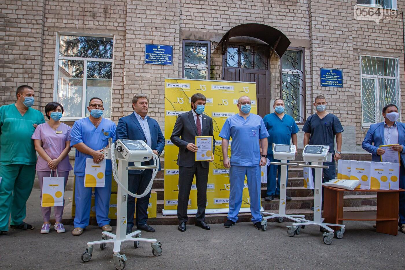 Фонд Рината Ахметова передал 3 аппарата ИВЛ больнице Кривого Рога, фото-4