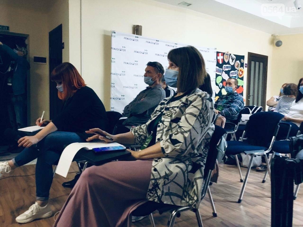 """""""История имеет значение"""": журналистов во Львове учили, как освещать предоставление бесплатной правовой помощи, - ФОТО, ВИДЕО, фото-2"""